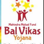 NFO – Mahindra Mutual Fund Bal Vikas Yojana